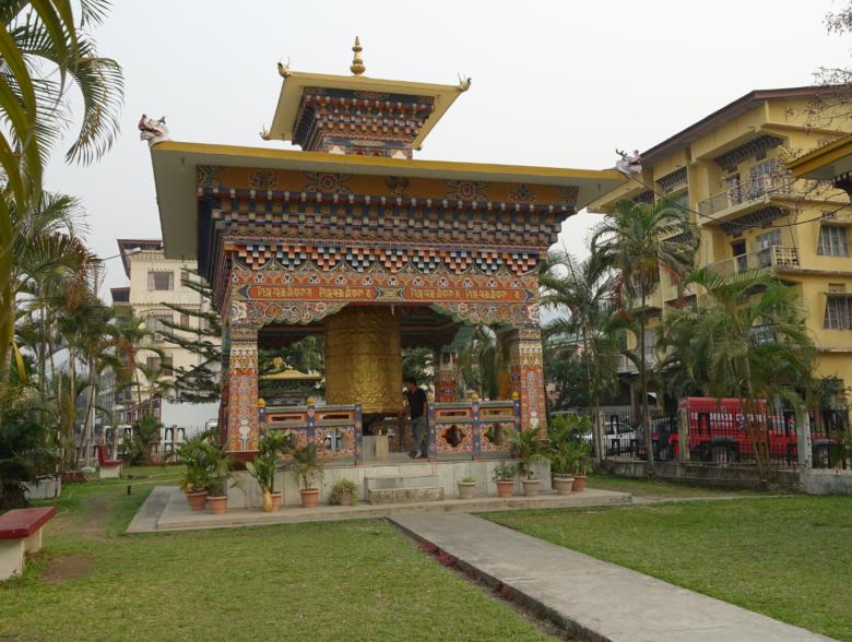 Samdrup-Jonkhar in Bhutan