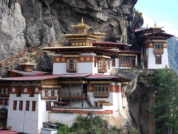 Wangdue Phodrang in Bhutan