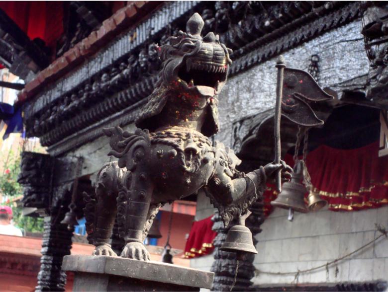 Gorkha in Nepal