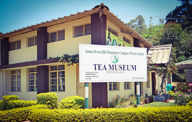Tata Tea Museum Munnar