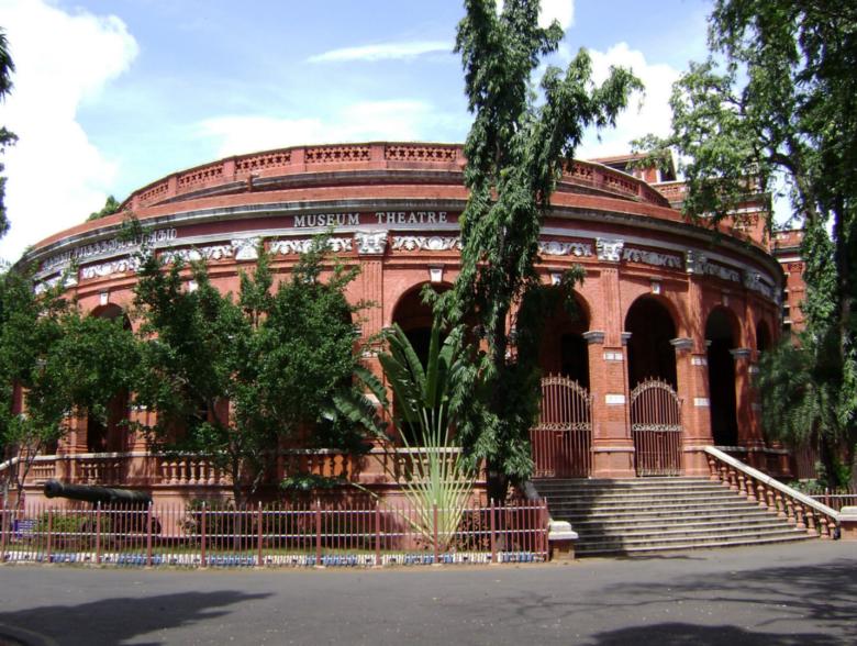 Govt Museum