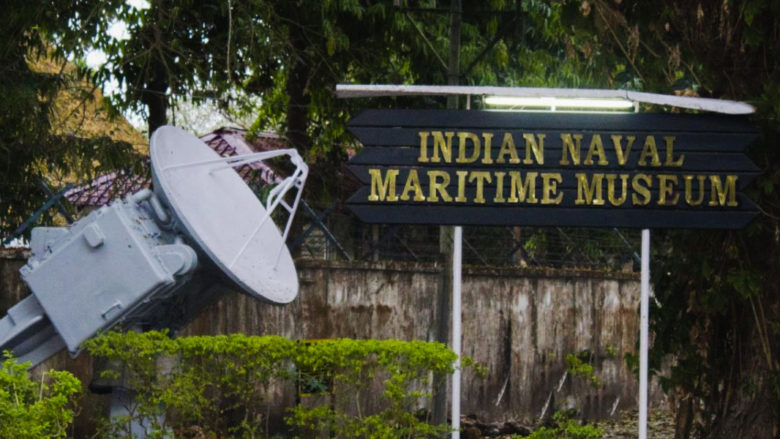 Naval Museum Kochi
